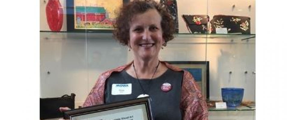 Congratulations to Arts Wisconsin Executive Director Anne Katz, who received the 2016 Wisconsin Visual Art Achievement Award from the Museum of Wisconsin Art, Wisconsin Visual Artists and the Wisconsin Academy of Sciences, Arts and Letters on June 5.